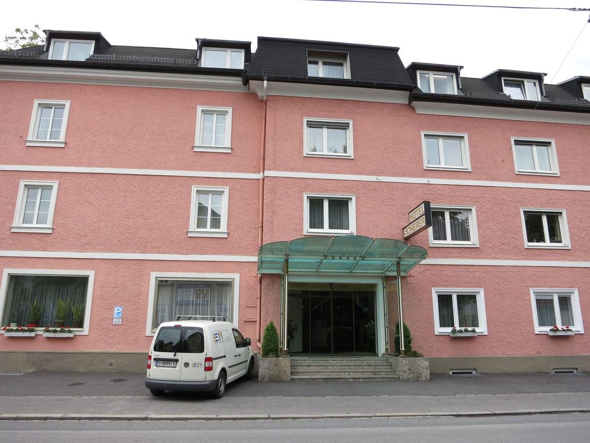 Гостиница в Зальцбурге