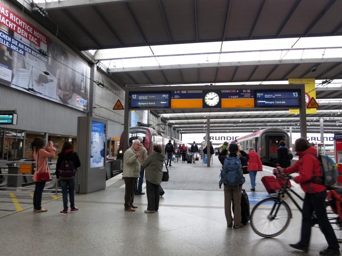 Вокзал Австрия
