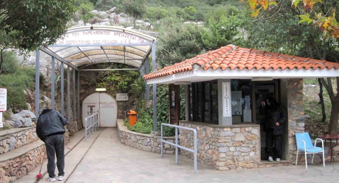 Вход в пещеры (Греция)