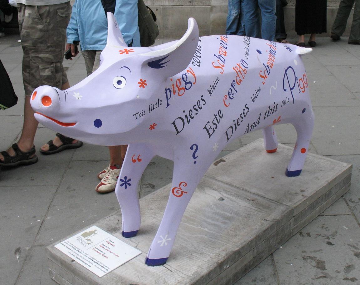 Свинья в городе Бат