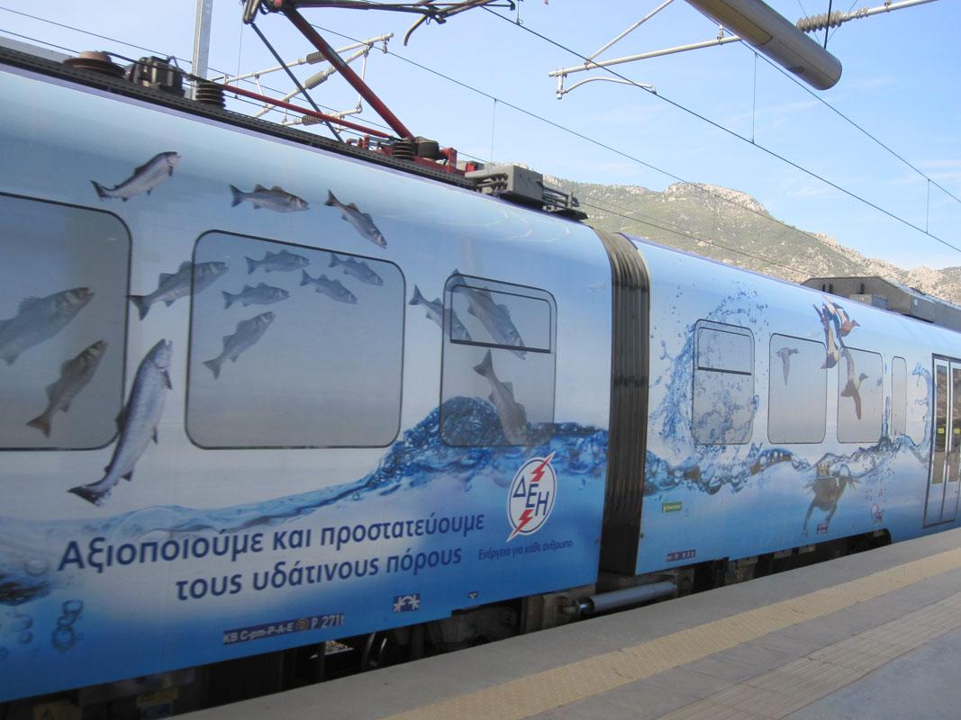 Электропоезд в Греции