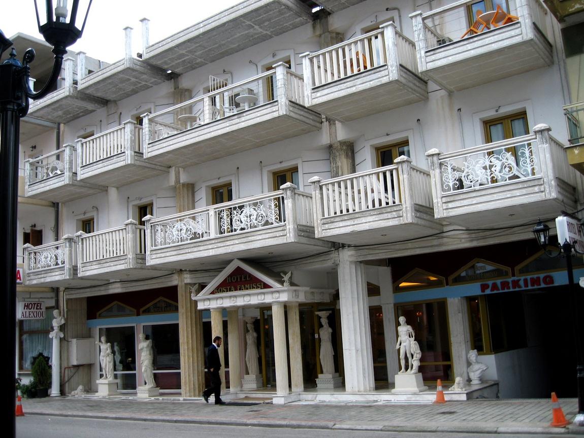 Гостиница издали -Греция