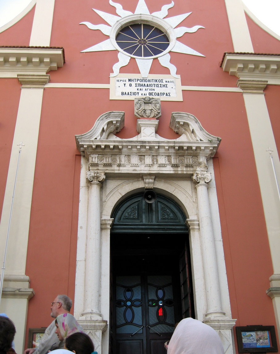 Храм св. Спиридона