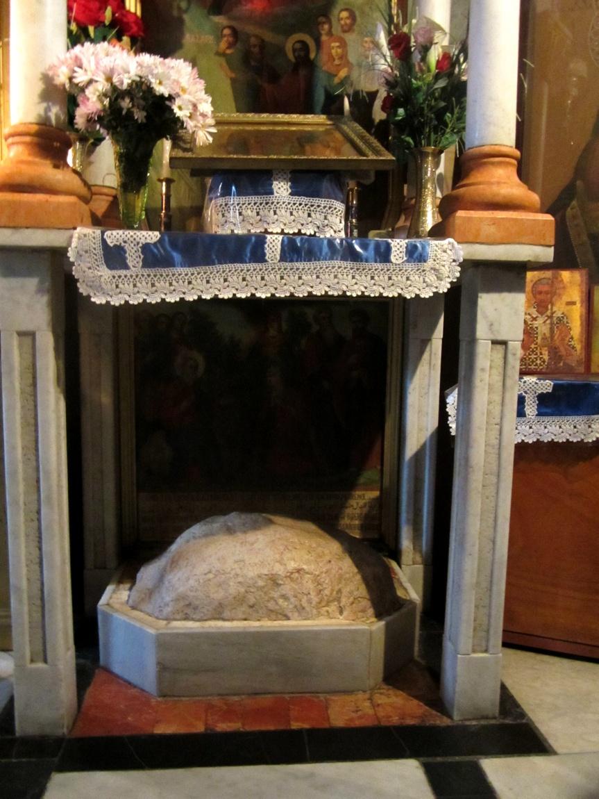 Церковь Марфы и Марии, камень, на котором сидел Спаситель