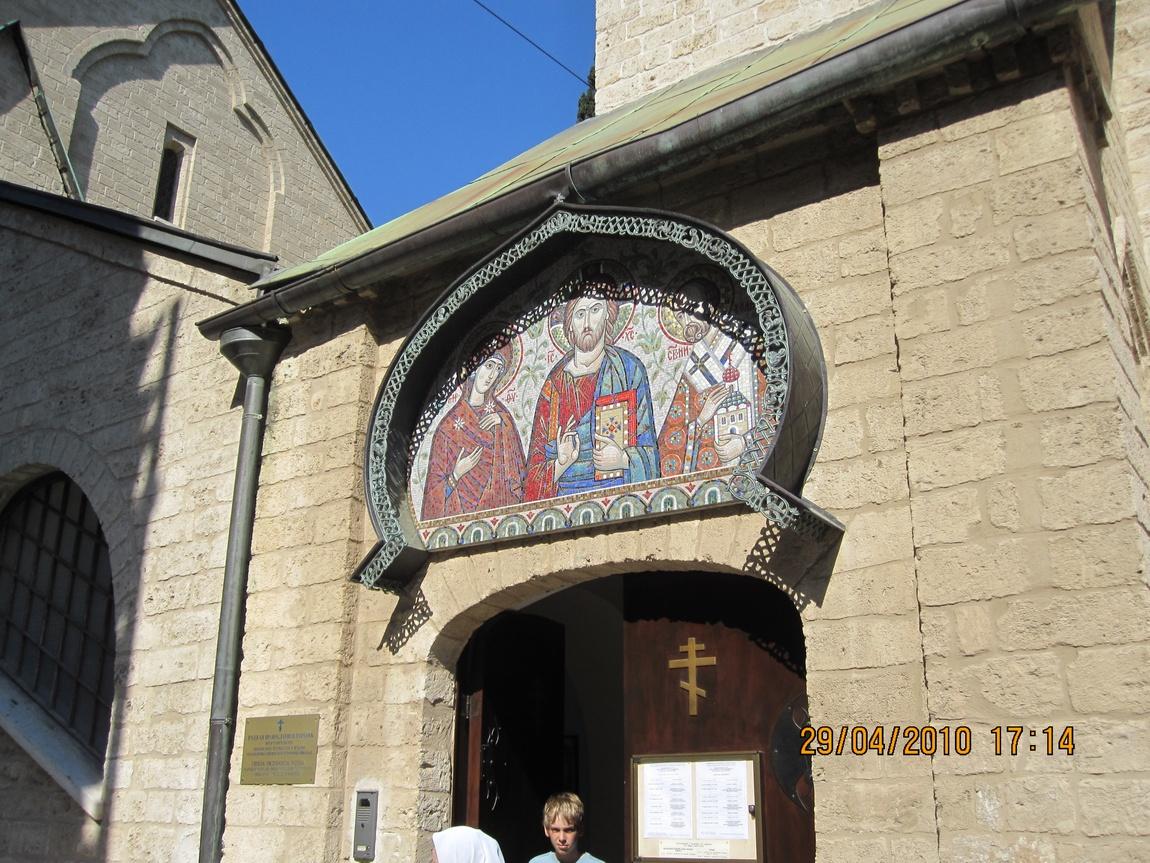 Русская православная церковь святого Николая в Бари (Италия)
