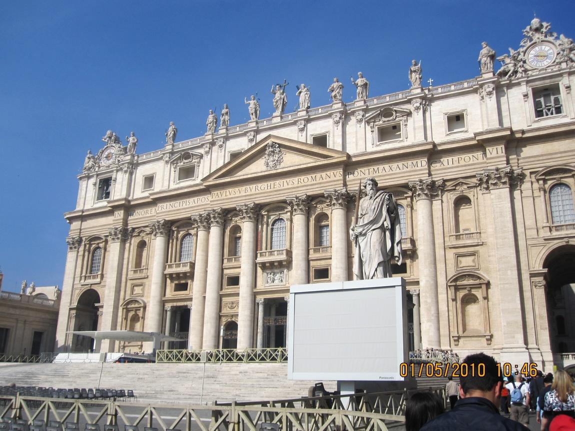 Папская резиденция - Ватикан. Рим