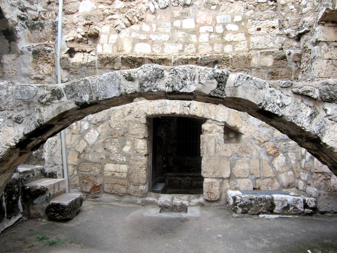 Иерусалим 1012
