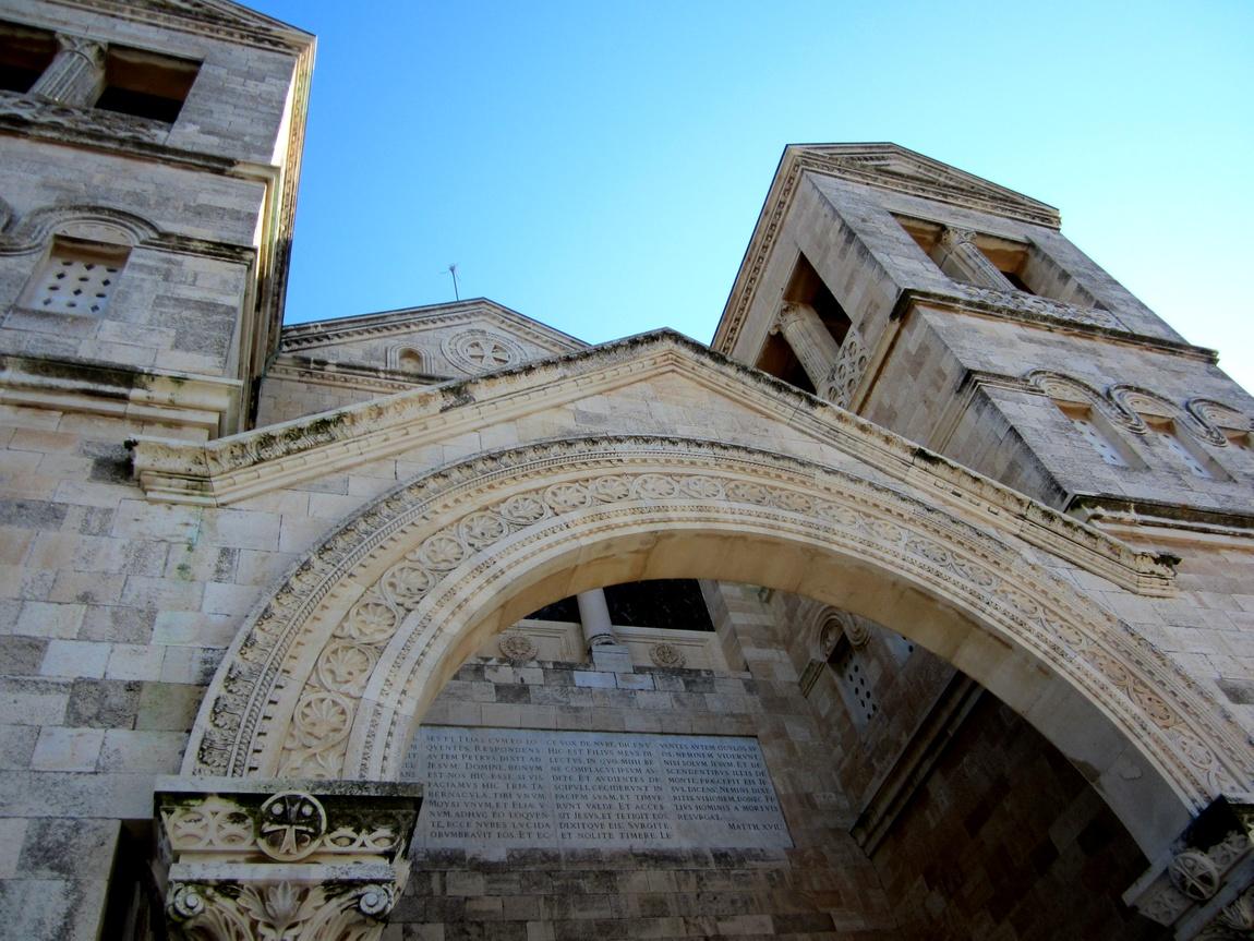 Храм Преображения Господня на горе Фавор