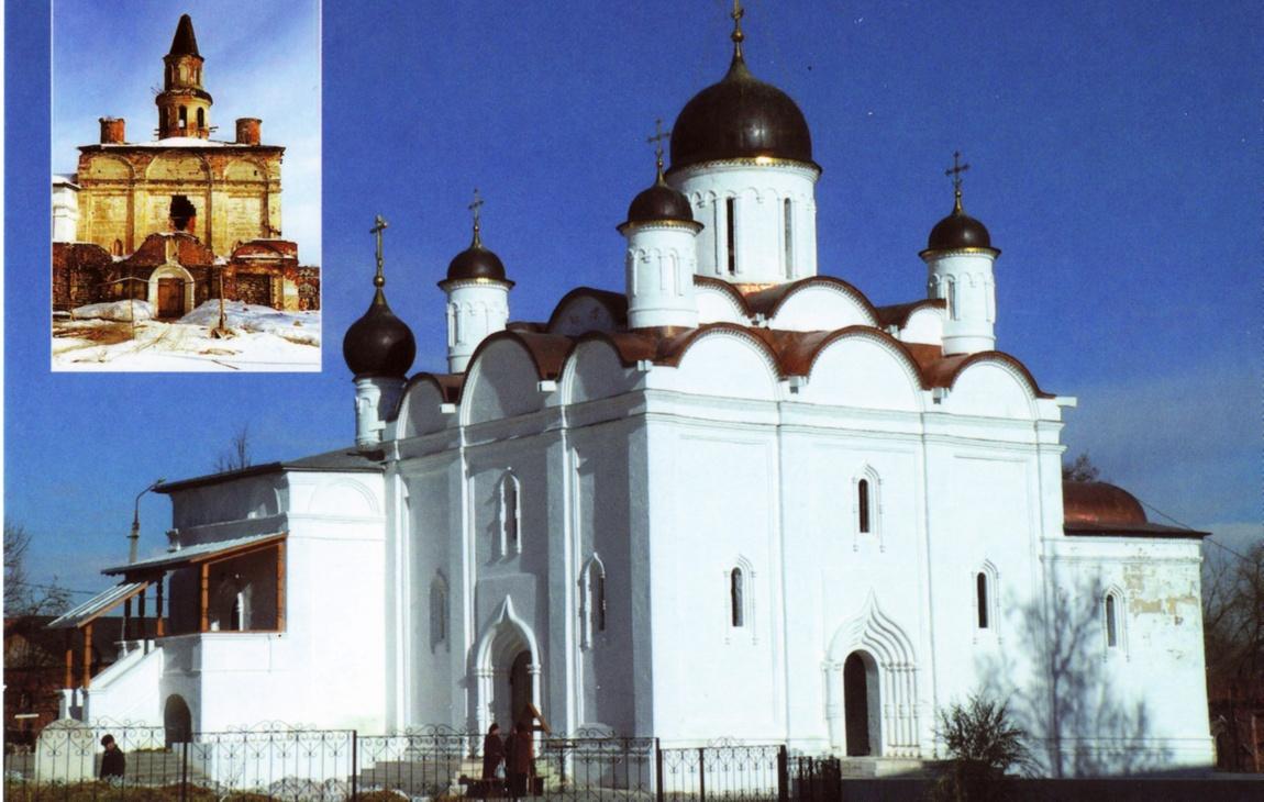 Веденский женский монастырь