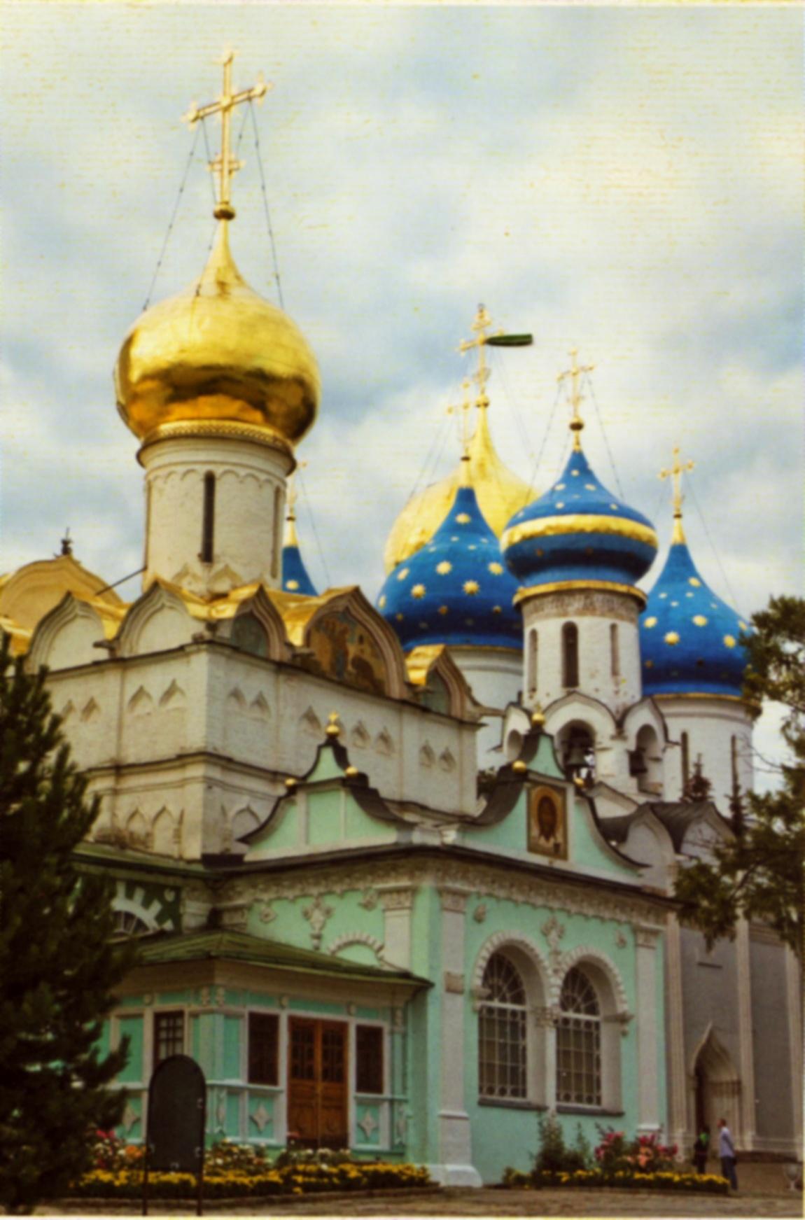 Сергиева Лавра (купола)