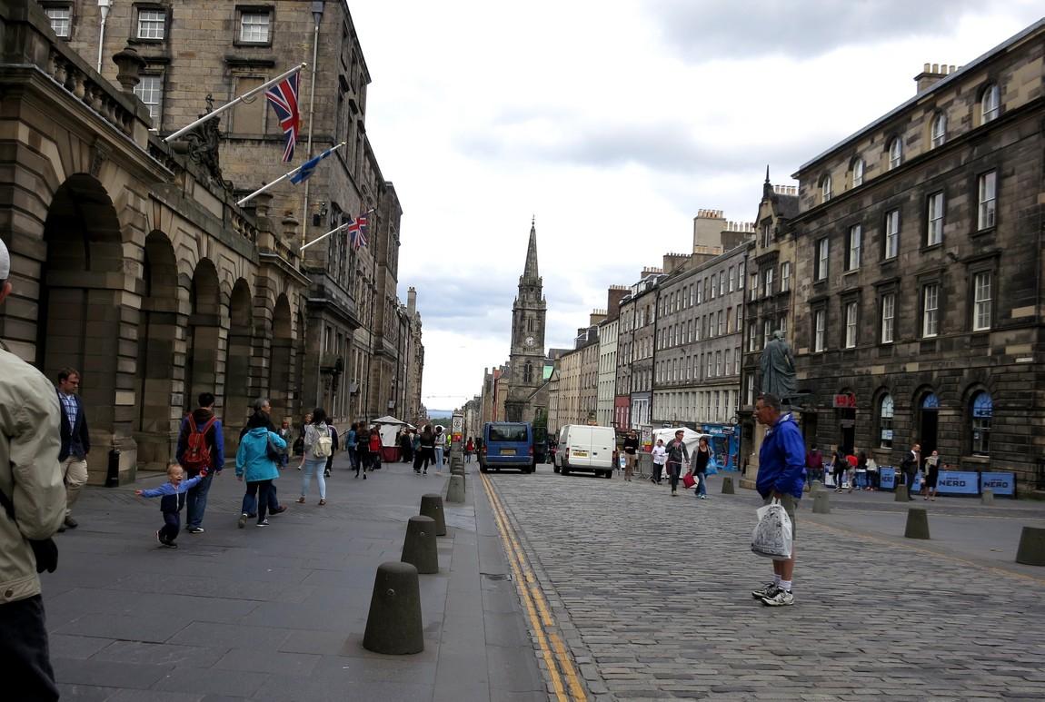 Улица Королевская миля в Эдинбурге