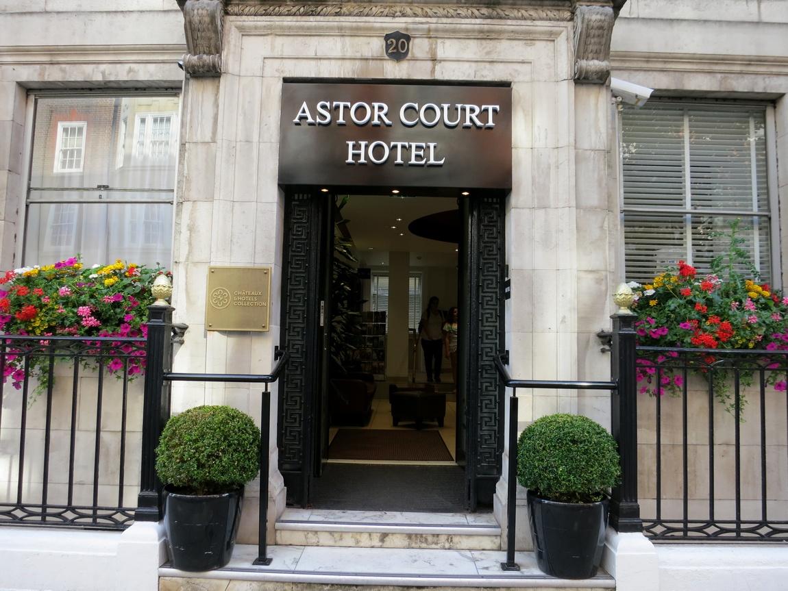 Гостиница в Лондоне