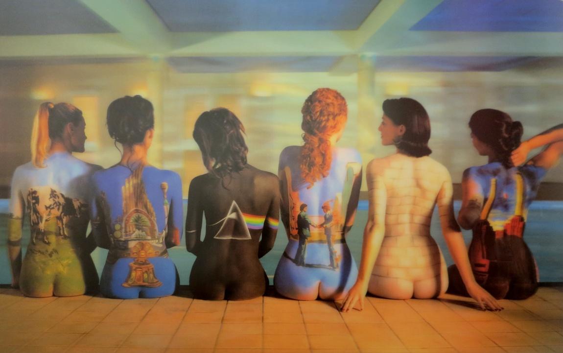 Музей оптических иллюзий