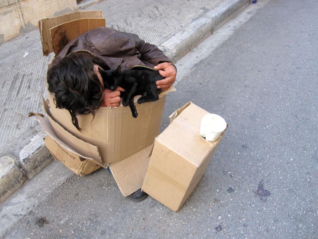 Нищий в Греции