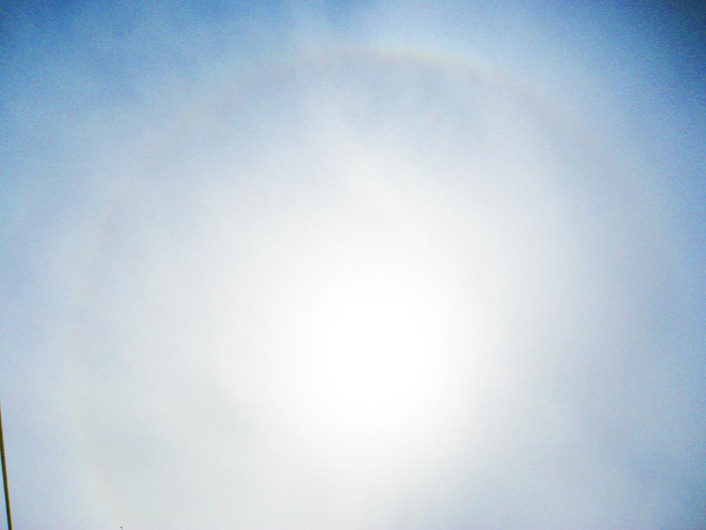 Радуга солнца