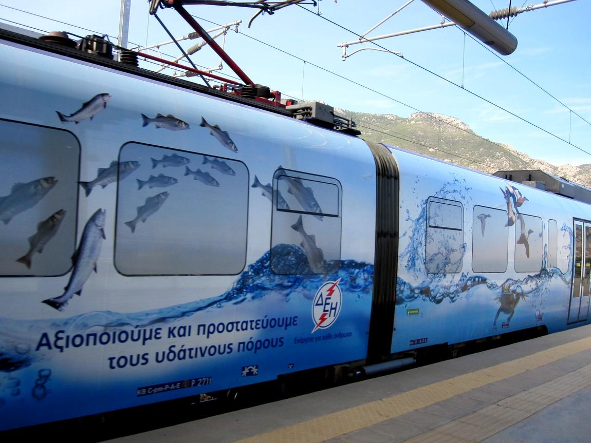 Поезд в Греции