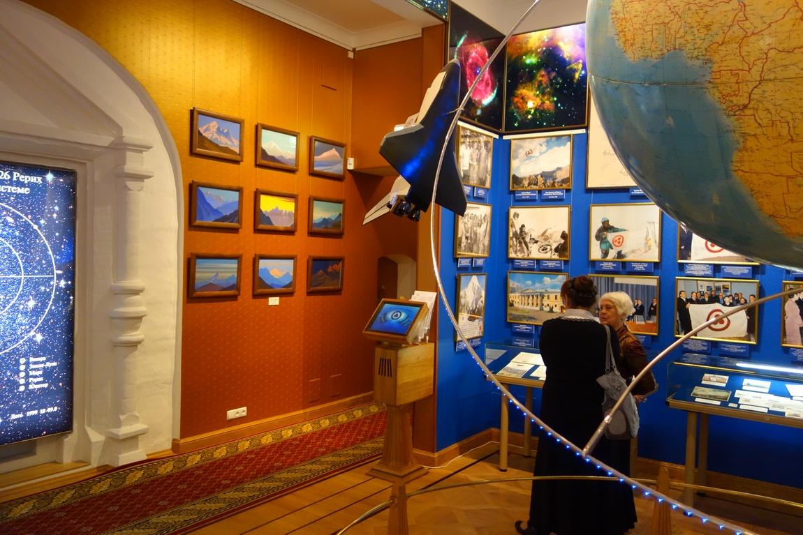 Музей Рериха - зал знамени мира