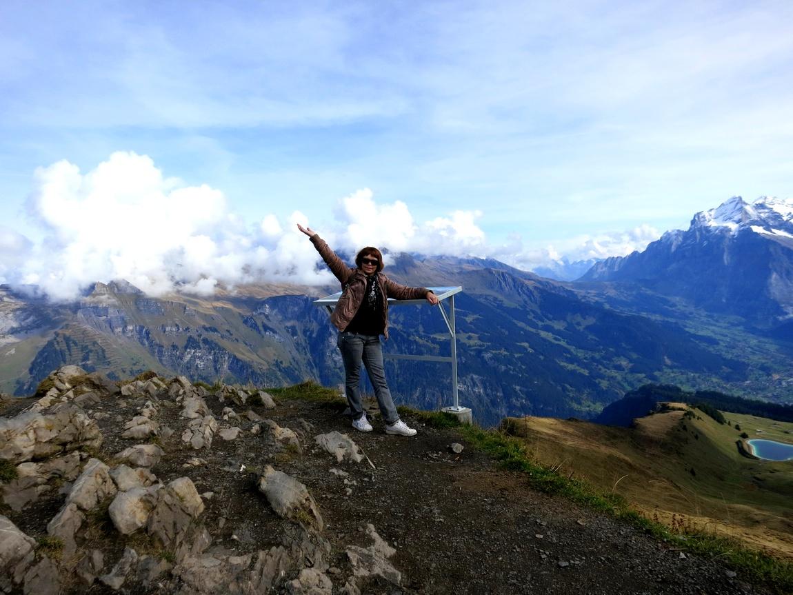 Самая высокая вершина горы