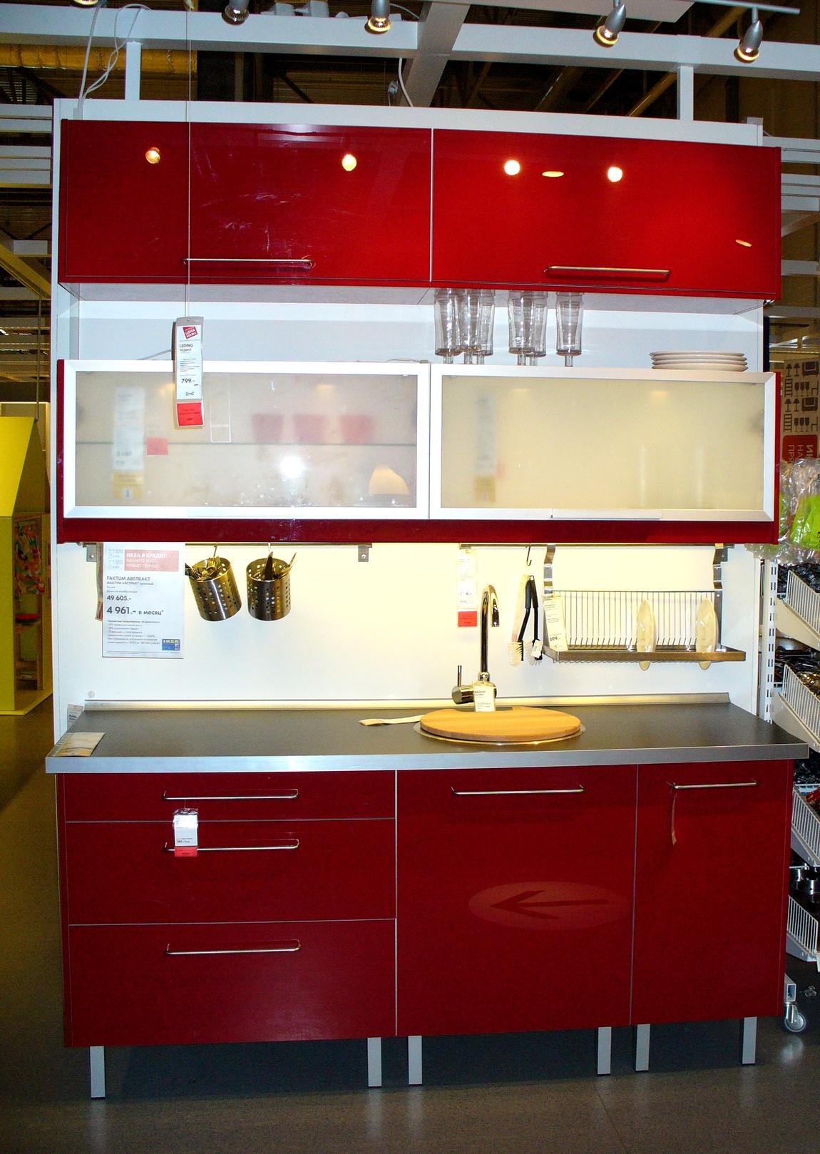 Красная небольшая кухня