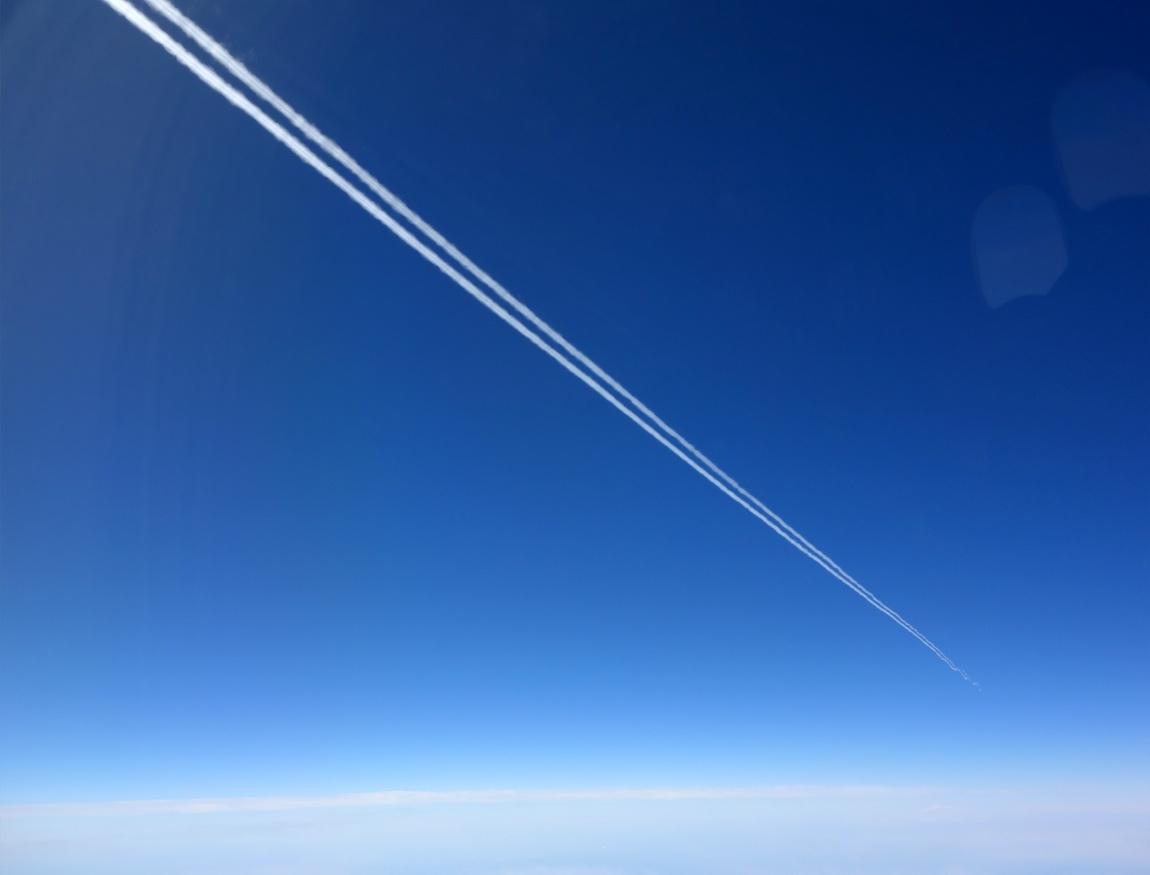 Дорожка в небе над облаками