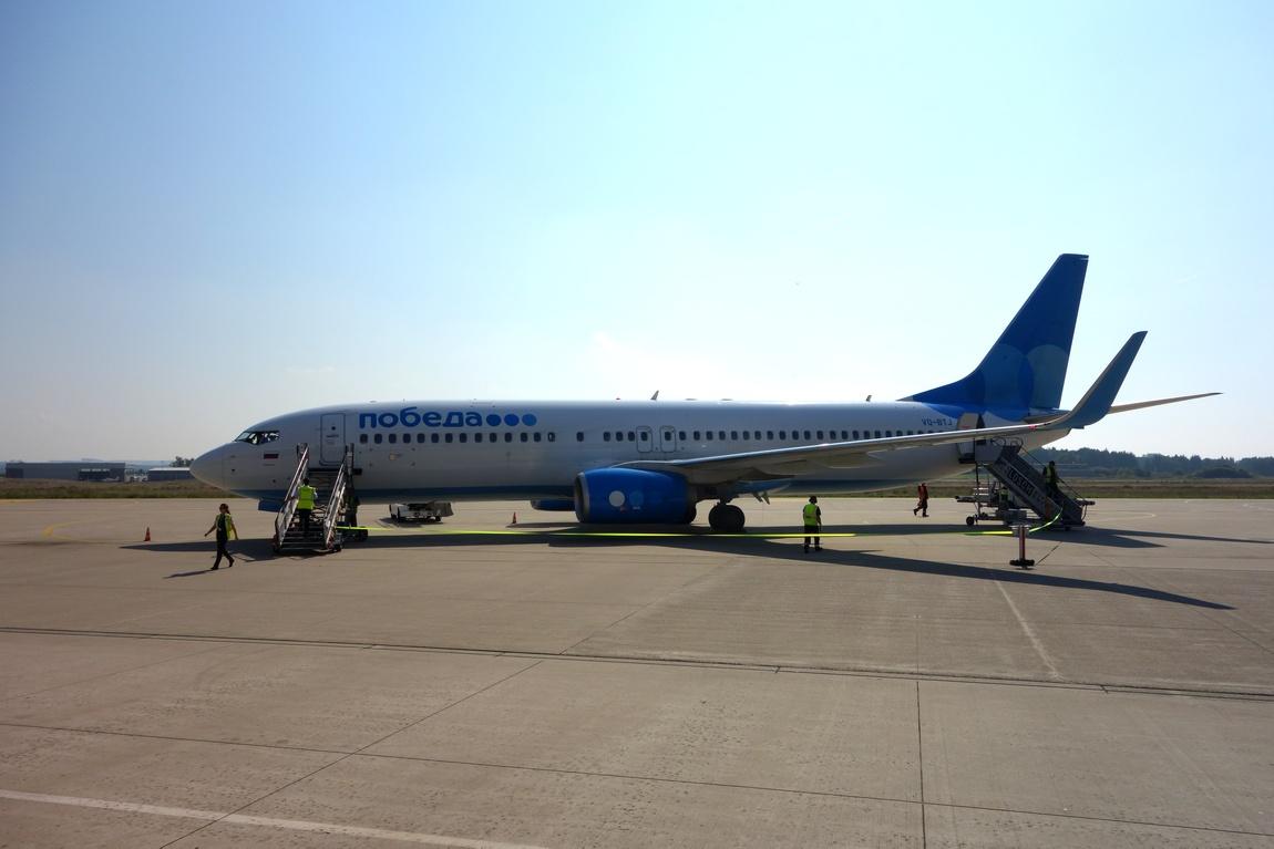 Самолёт в аэропорту Мемминген - Германия