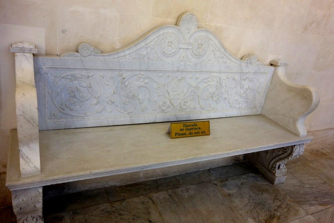 Скамья в Ливадийском дворце