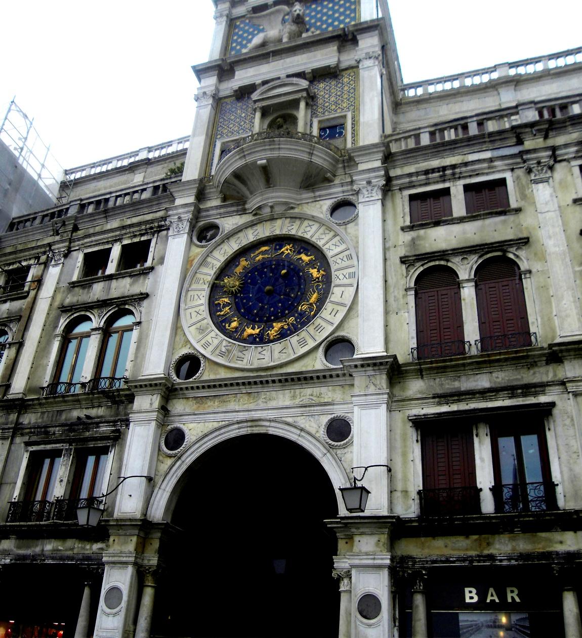 Чвсы - Венеция