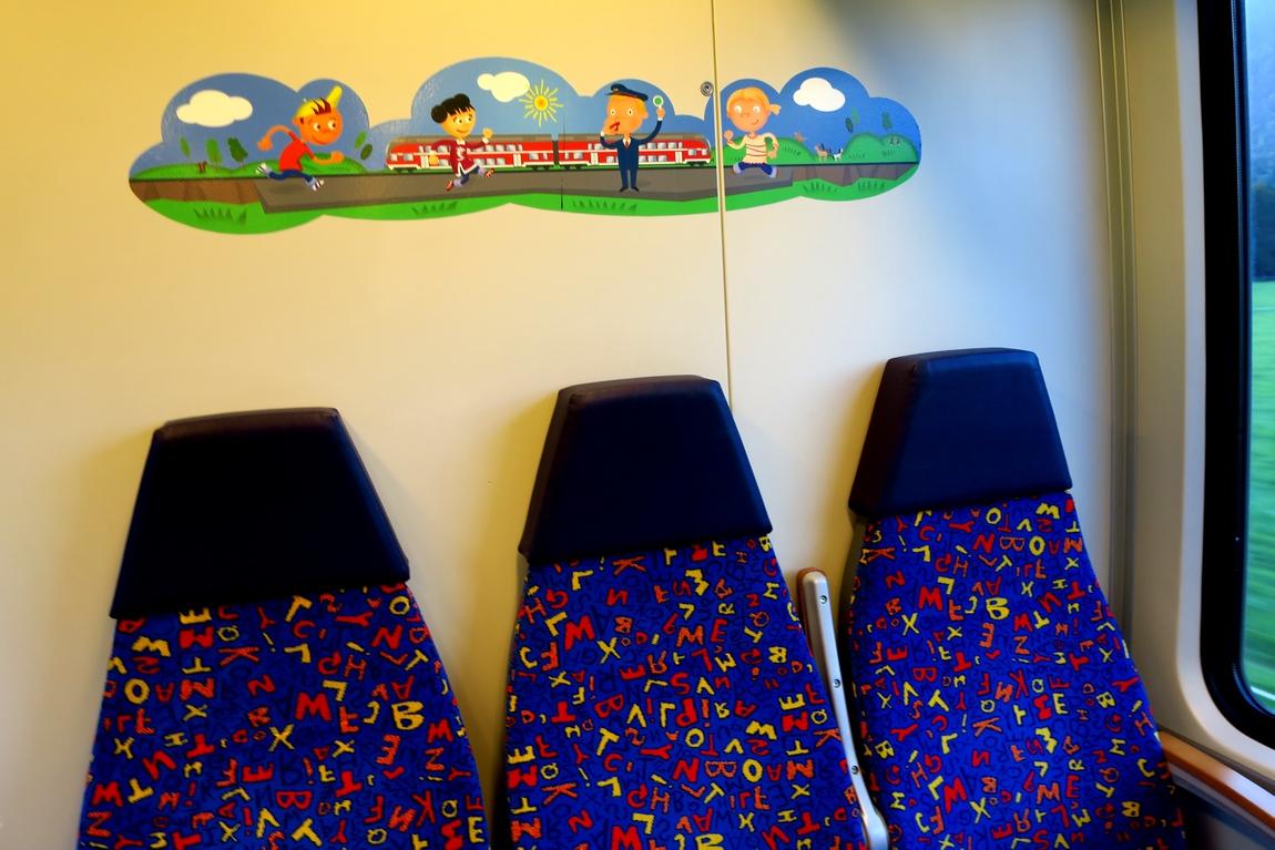 Детские места вагонов Австрии