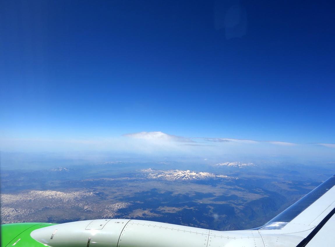 Над Черногорией
