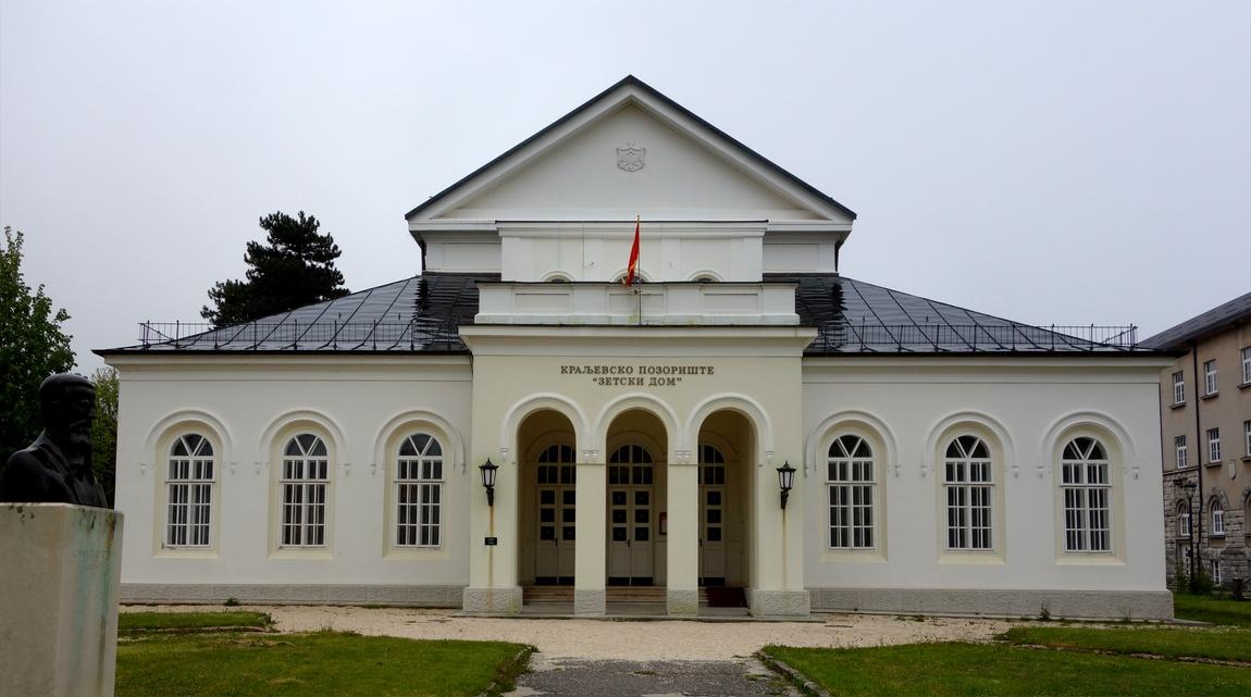 Королевский театр «Зетский Дом» – старейший театр в Черногории.