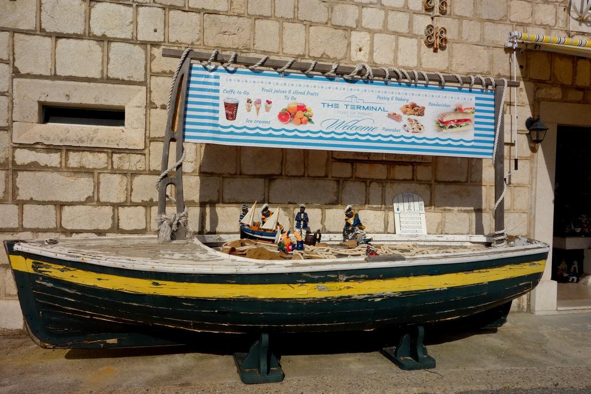 Лодка - витрина