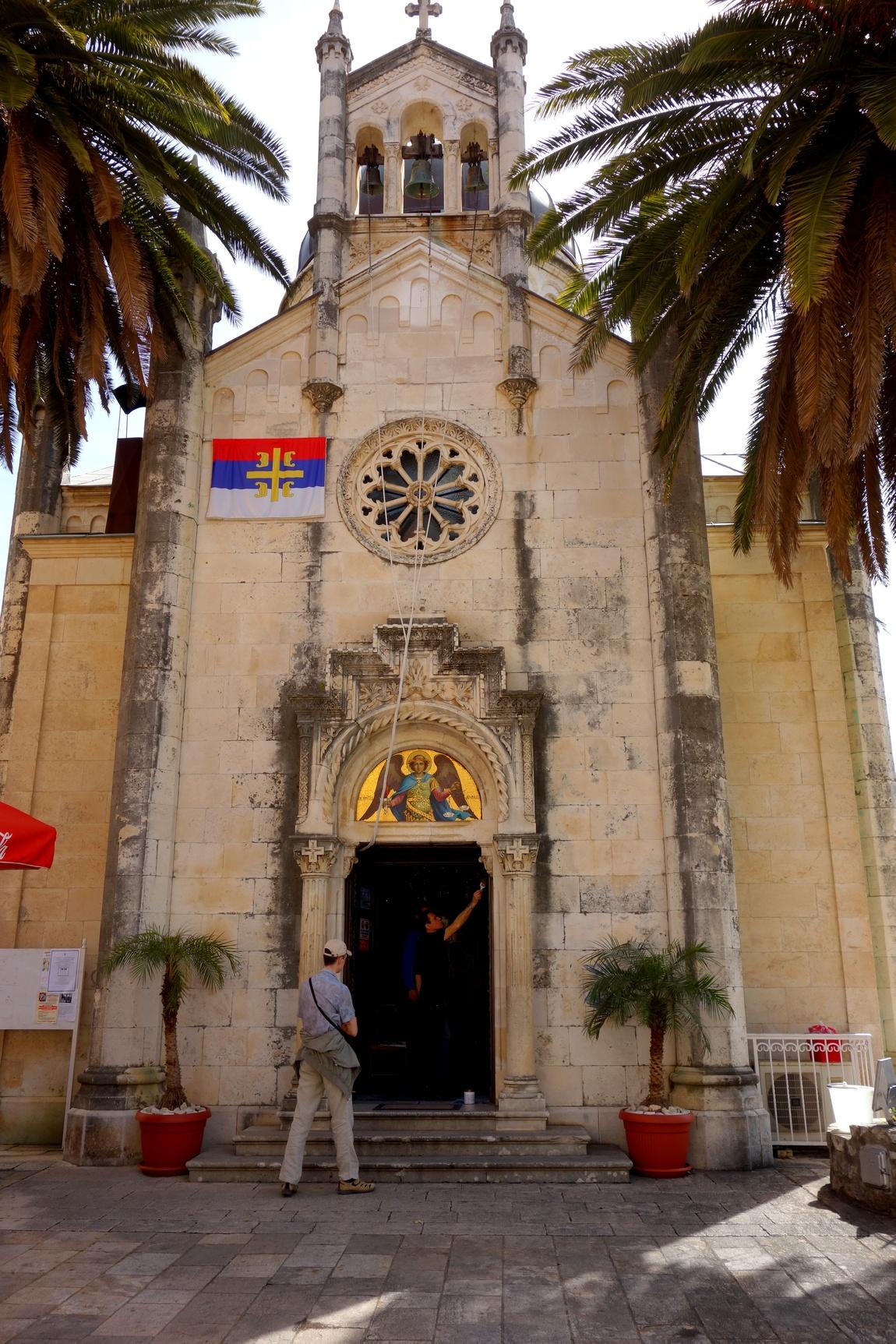 Церковь Св. Архангела Михаила в Херцег-Нови (Черногория)