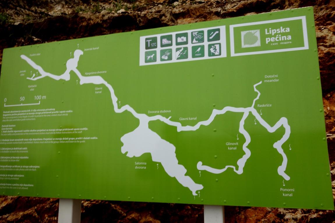 Схема Липской пещеры