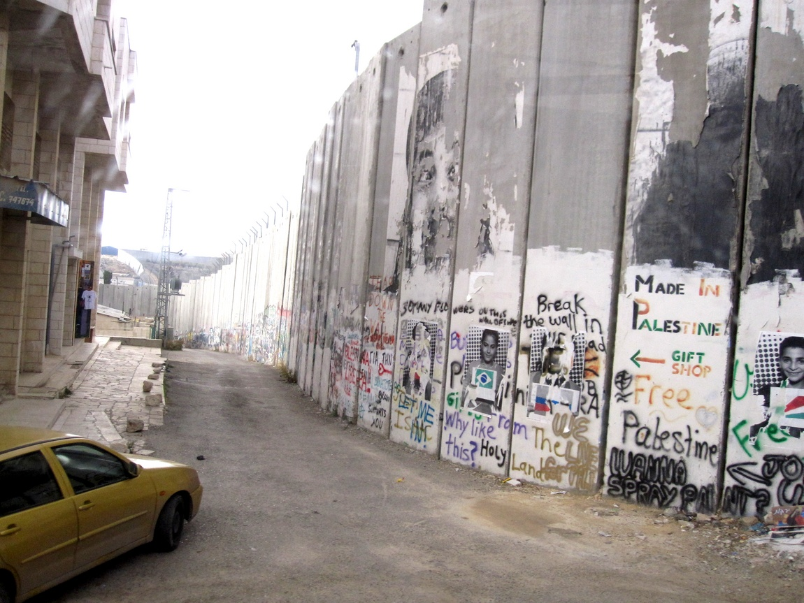 Дороги в Палестине