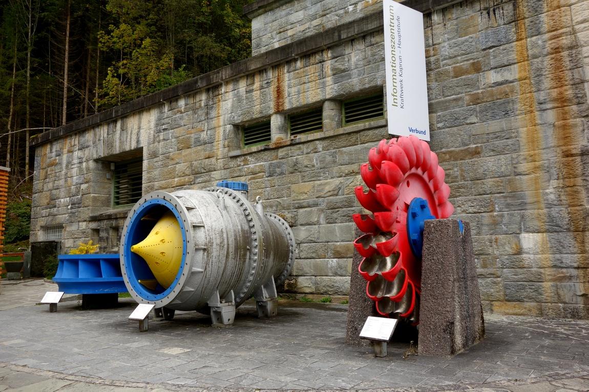 Образцы турбин гидроэлектростанции на реке в Австрии