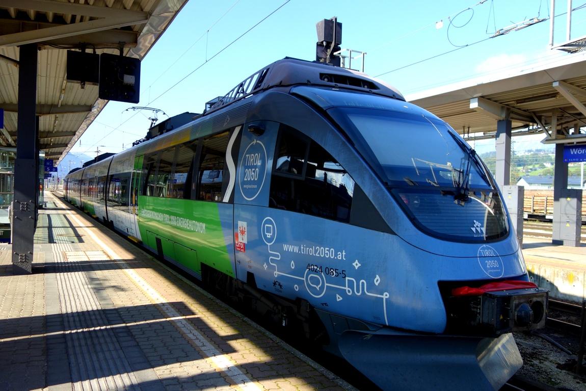 Австрия поезда