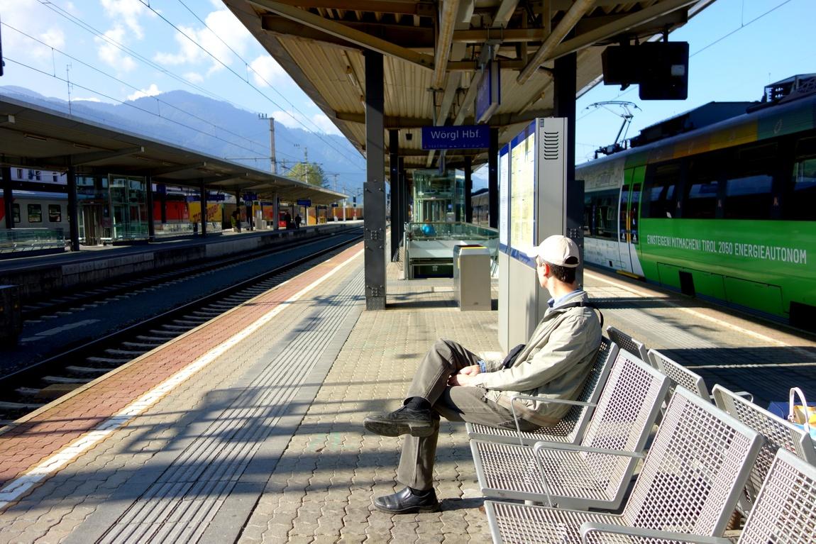 Железная дорога Австрии -перрон