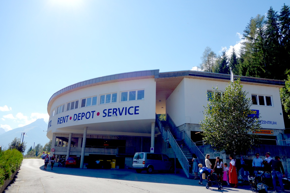 Станция канатной дороги на гору Фулпмес (Австрия)