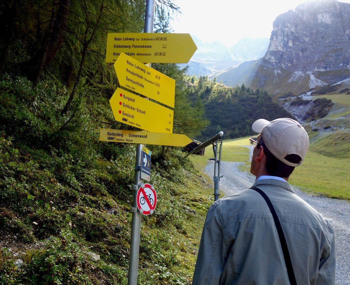 Пешеходная тропа с горы Фулпмес (Австрия)