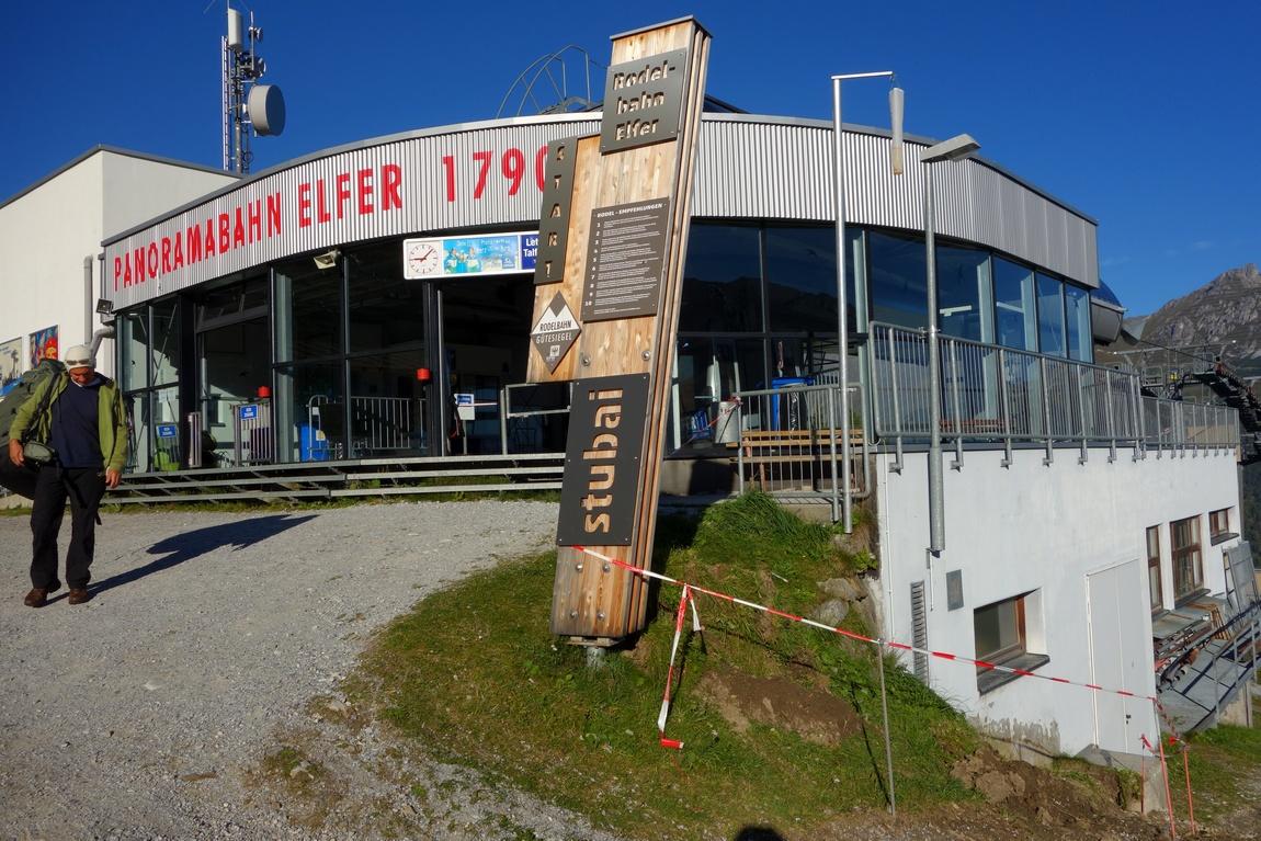 Станция Elfer веб - Issenangeralm - Нойштифт (Австрия)