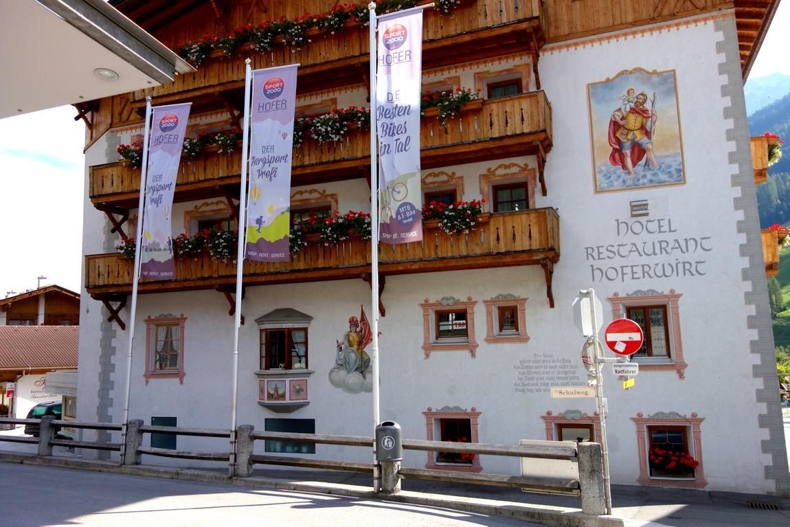 Австрийские домики
