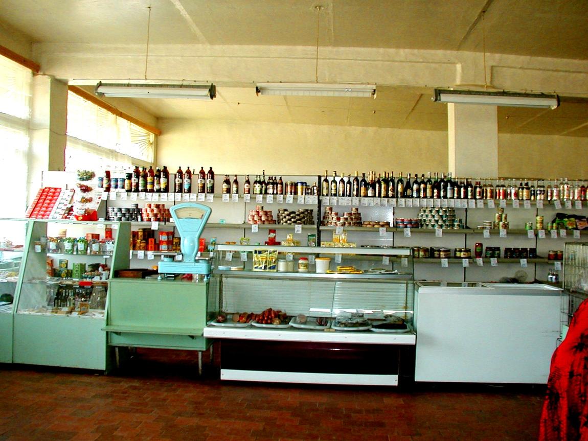Магазин в Черепанах