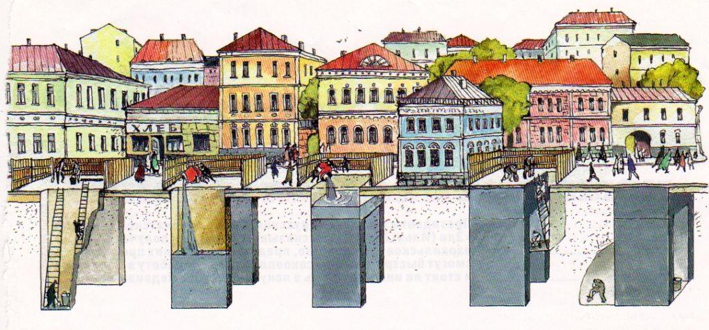 Траншейный метод строительства метро в Москве