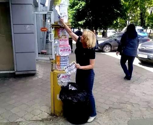 Сбор мусора - рекламы