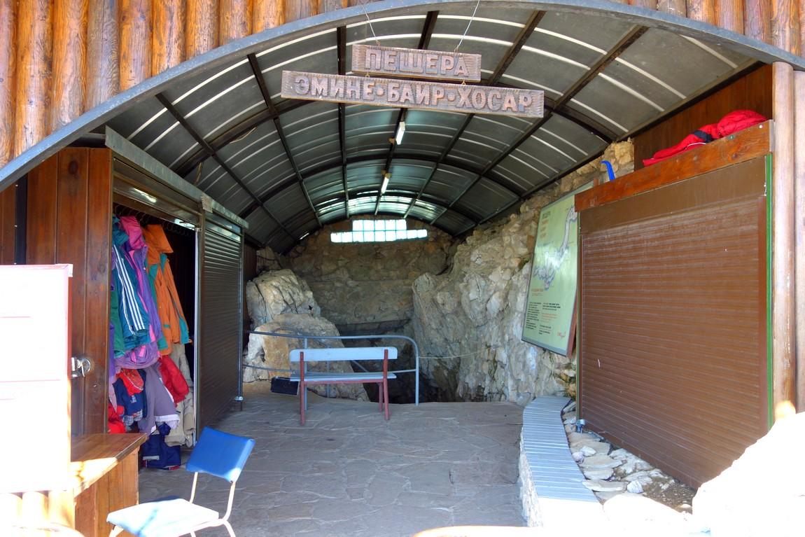 Пещера Эмине-Баир-Хосар (Крым)