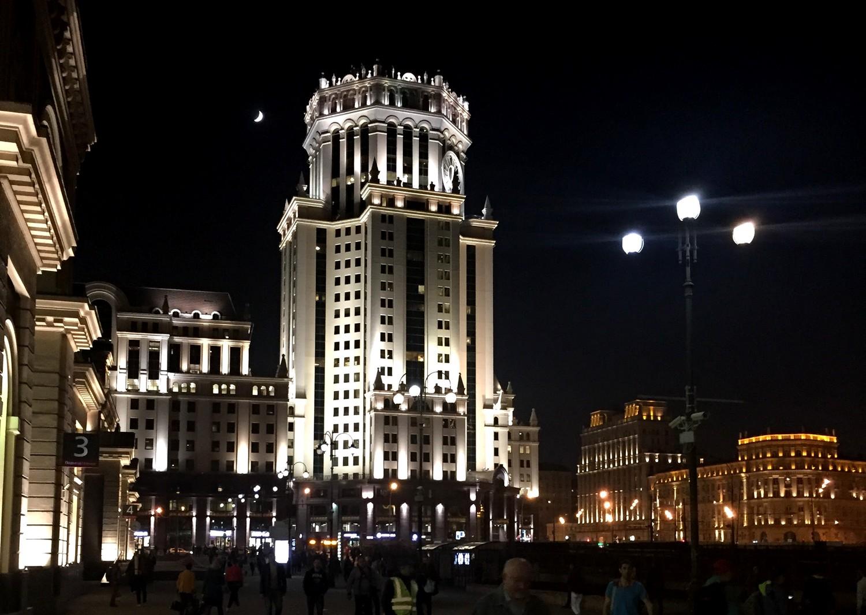 Москва вечером