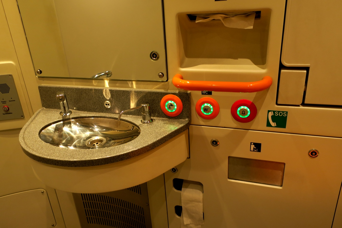 Туалетные комнаты в поездах Австрии