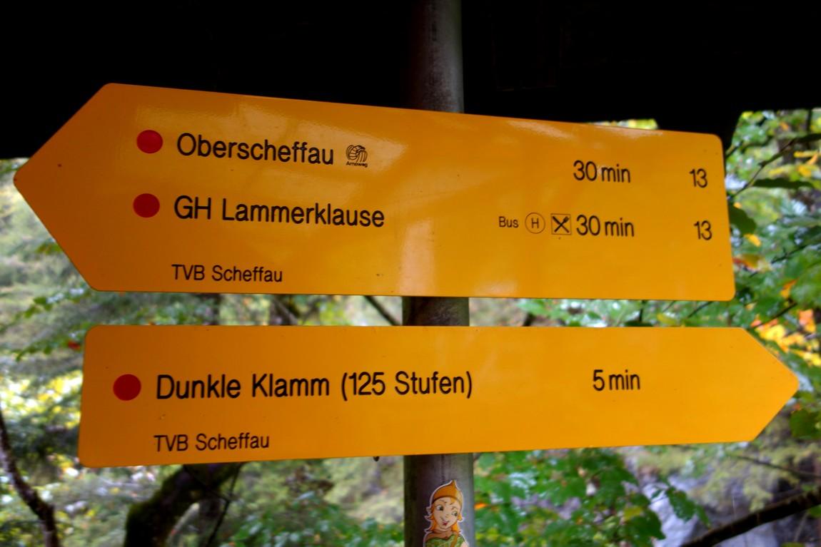 Ущелье Lammerklamm