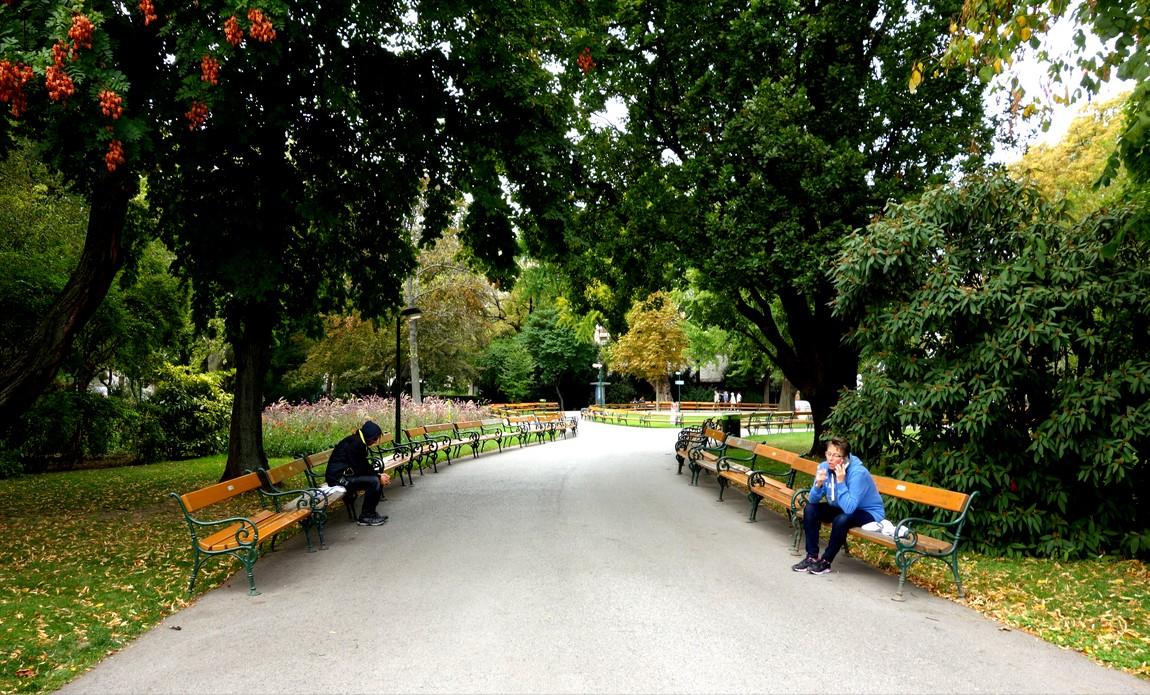 Парки Вены