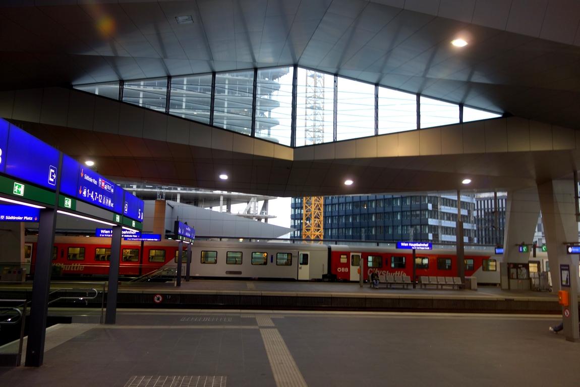 Вокзал Вены
